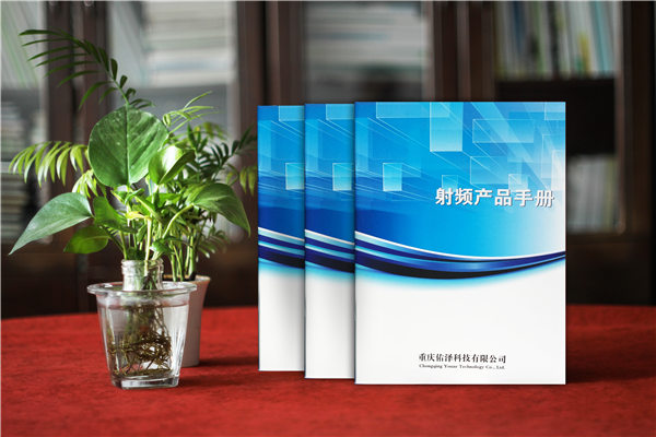 科技公司产品宣传手册设计,样本册目录内页排版