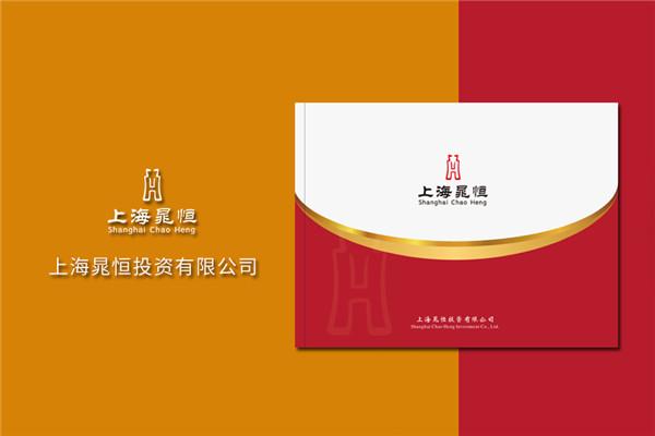 投资公司形象画册设计,金融投资企业品牌宣传册制作
