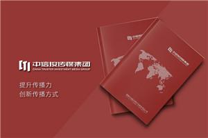 集团品牌形象画册设计-文化传媒公司宣传画册怎么排版更有文艺范!