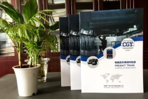 铁路货车零部件检修公司宣传册设计-铁路机车配件产品服务企业画册
