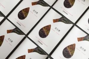酒业公司招商加盟宣传册设计-白酒水产品画册样本制作-五粮液集团