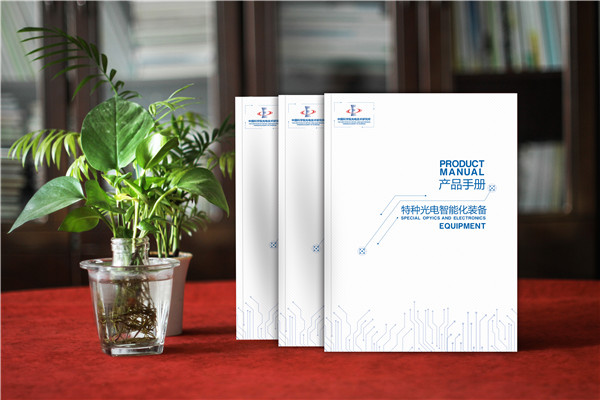 光电智能化装备产品样本图册-机器人/检测仪器/成像系统/照明画册