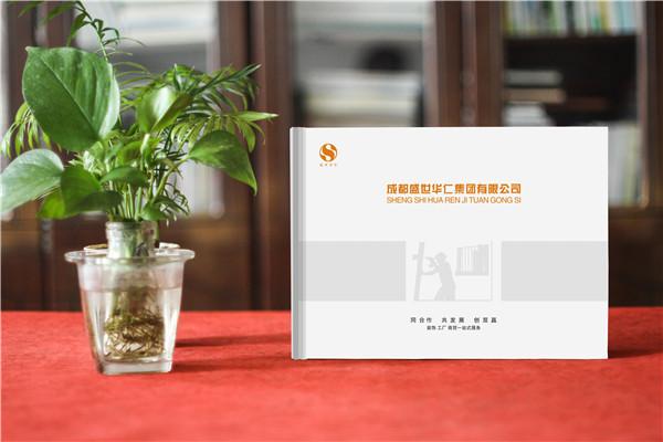 不锈钢结构制品厂家宣传册设计-装饰景观设计施工企业画册