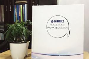 尚羽名门门业宣传画册设计-木门画册制作公司