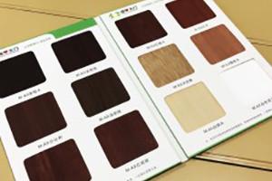 色卡本定做-家具板材色卡样品册制作-木门色卡本