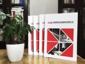 大连机械科技公司-产品宣传画册设计-样本册制作