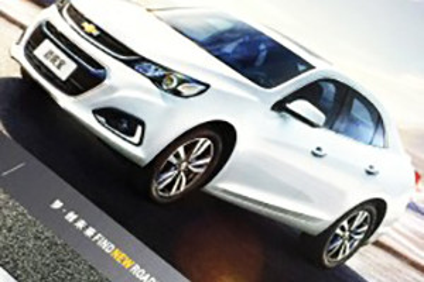 雪佛兰汽车产品宣传画册定制 公司宣传册设计