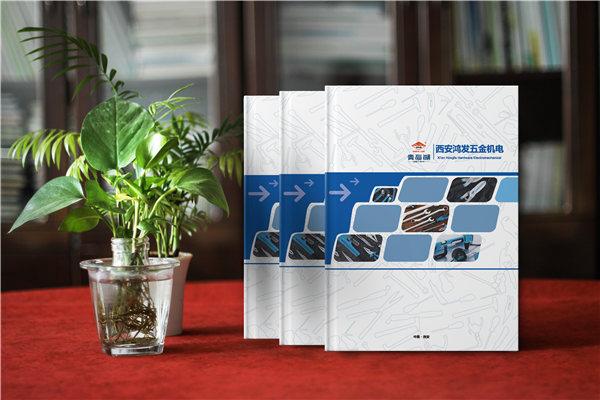 五金产品宣传册设计-机电样品画册怎么设计-西安图册印刷制作公司