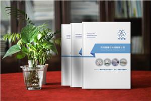 建筑机电工程抗震设计服务商宣传册设计-公司宣传册制作-企业画册