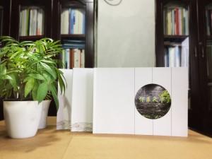 传承天下景观公司-宣传册版式设计-企业画册制作