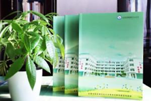 学校宣传册设计-江西抚州宣传画册制作公司