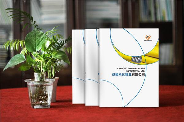 如何制作产品手册-管类产品加工企业宣传册怎么设计?