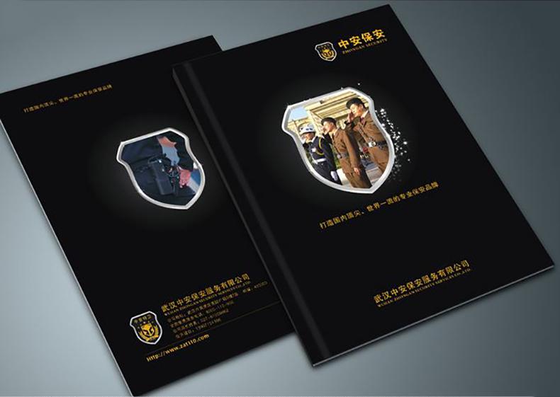 保安公司招聘宣传册资料收集要点的4个方面