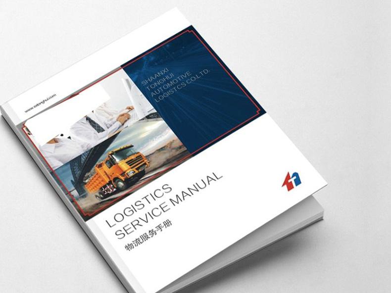 一组简约时尚的画册封面设计模板 封面排版设计布局案例