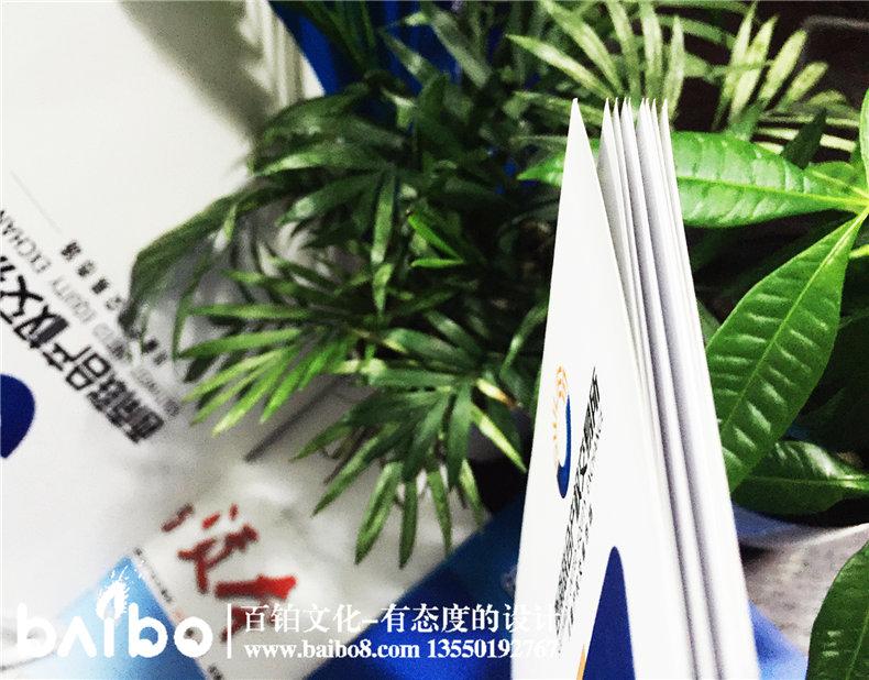 产品画册制作-成都画册设计印制