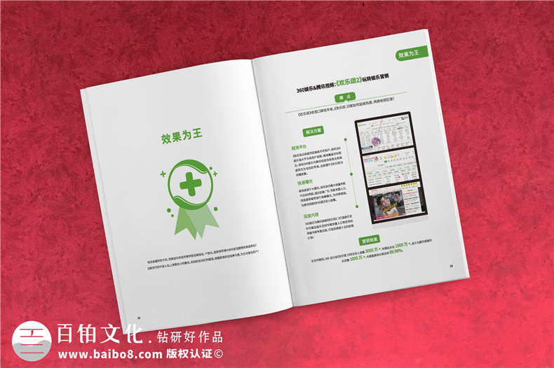 宣传画册设计中文案、图片的运用要求有什么?