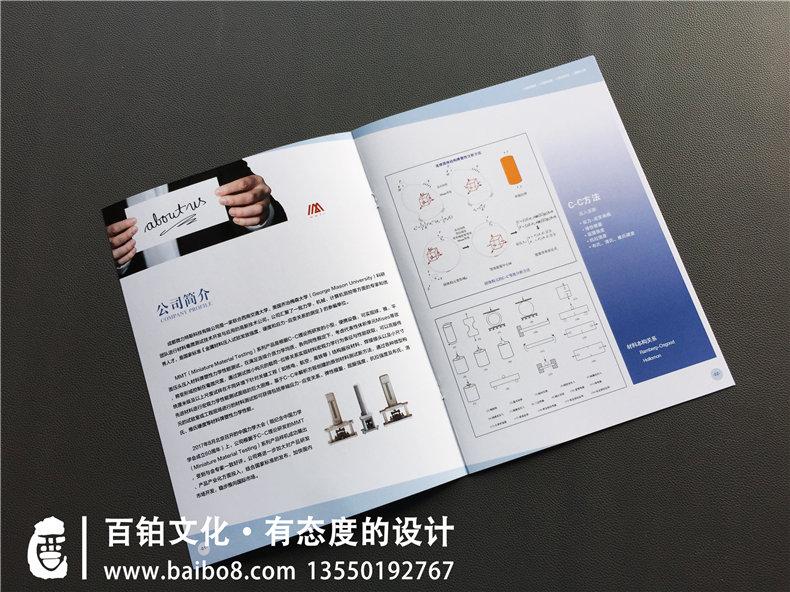 企业内刊设计主题定位 内刊内容策划指导建议