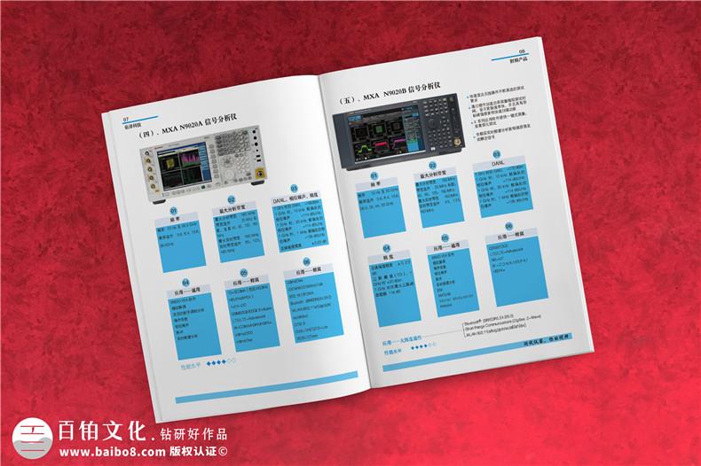 制造企业画册设计怎么做 注重制造行业产品画册设计方法