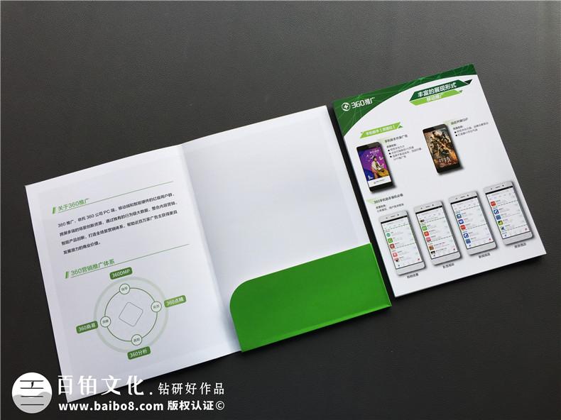 为什么企业宣传册设计的力量这么重要 怎么进行宣传册设计?