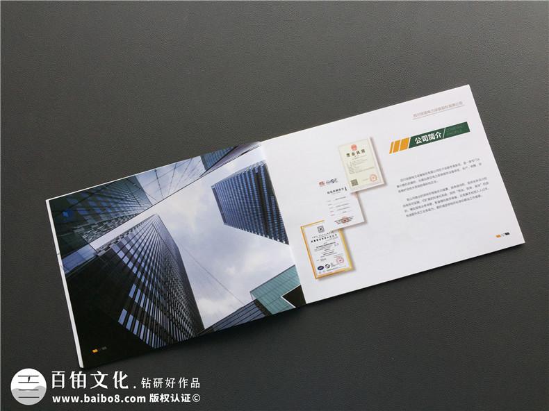 企业画册内容的总结-8大画册设计重点总结第3张-宣传画册,纪念册设计制作-价格费用,文案模板,印刷装订,尺寸大小