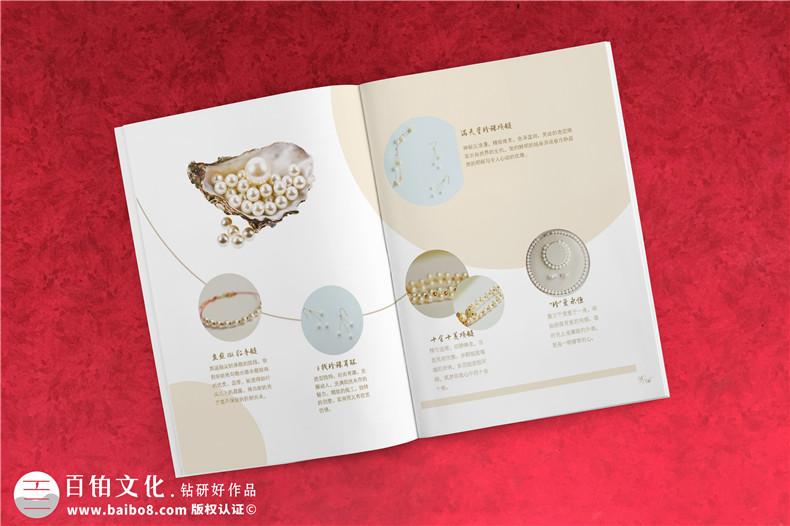公司彩页设计公司 告诉你专业的企业宣传彩页设计方法是怎样的?