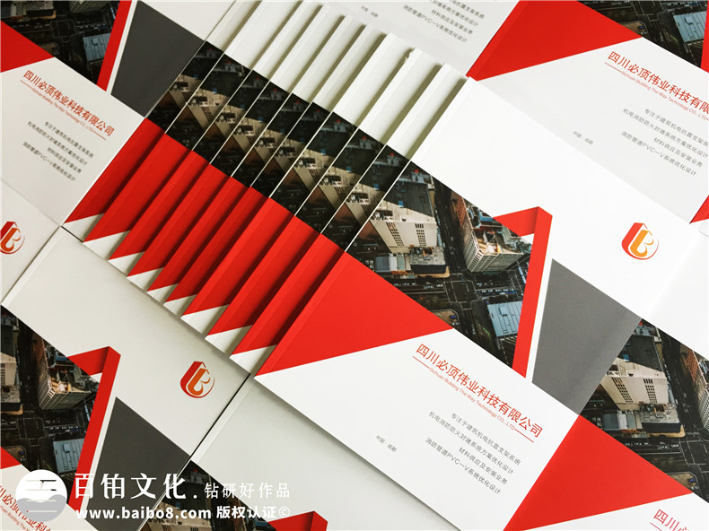 企业画册板块内容怎么设计第1张-宣传画册,纪念册设计制作-价格费用,文案模板,印刷装订,尺寸大小