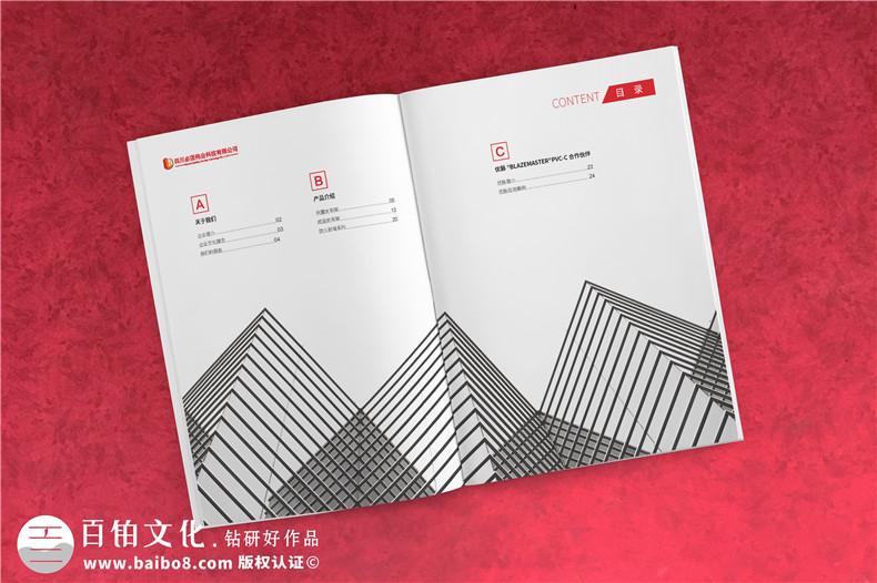 优秀的企业画册设计能力-提升企业画册设计水平的优秀方法第3张-宣传画册,纪念册设计制作-价格费用,文案模板,印刷装订,尺寸大小
