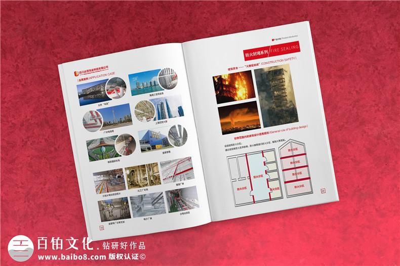 画册设计注意-专业画册设计有严格的画册设计方案第3张-宣传画册,纪念册设计制作-价格费用,文案模板,印刷装订,尺寸大小