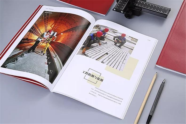 【工程勘察设计公司宣传册】画册内容规划,宣传画册排版