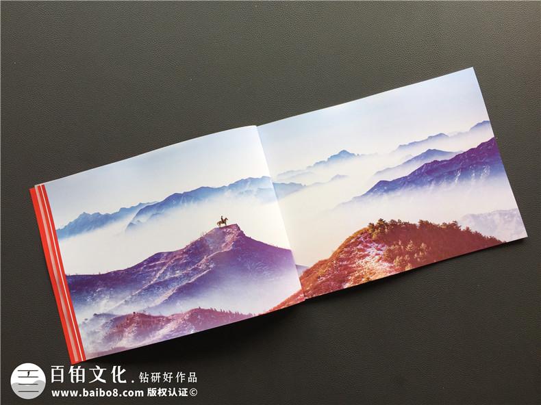 投资公司形象画册设计,金融投资企业品牌宣传册制作-上海晁恒投资