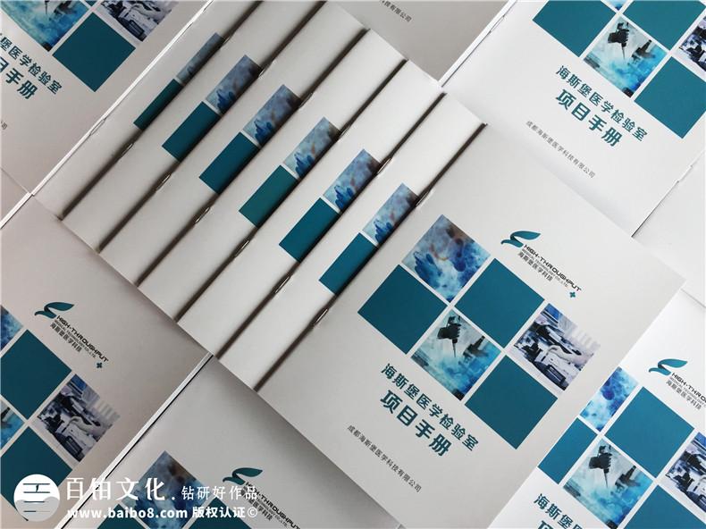 优秀画册设计 不同行业、不同企业画册设计的重点与特点分析