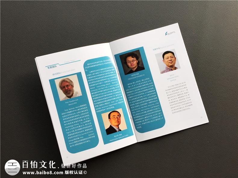 【医院宣传画册】 医学检验项目手册-成都海斯堡医学科技