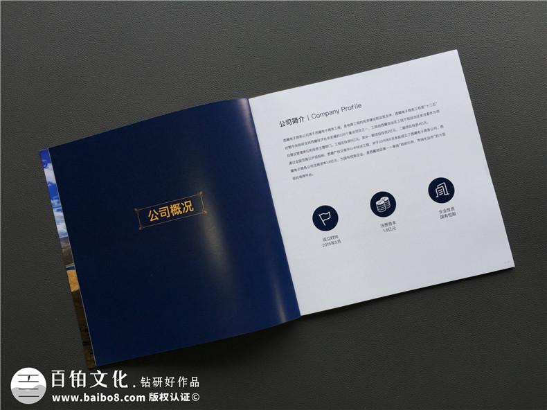 常见的企业画册设计规格尺寸 画册制作常见大小有哪些