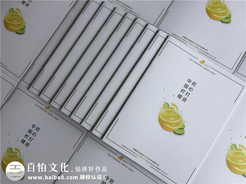农业企业画册设计 农业公司宣传册设计提升企业知名度!