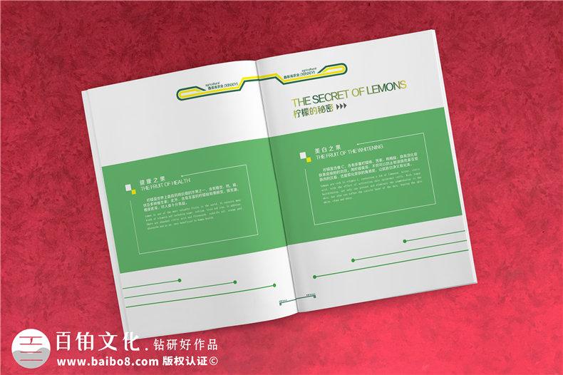 公司宣传彩页制作 怎么提升企业彩页设计水平?