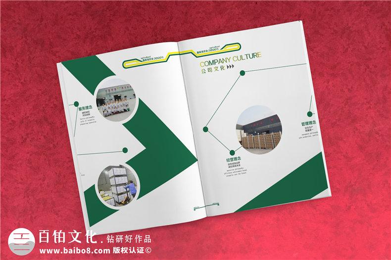 【水果宣传册设计】 农业公司农产品画册制作 样本册印刷