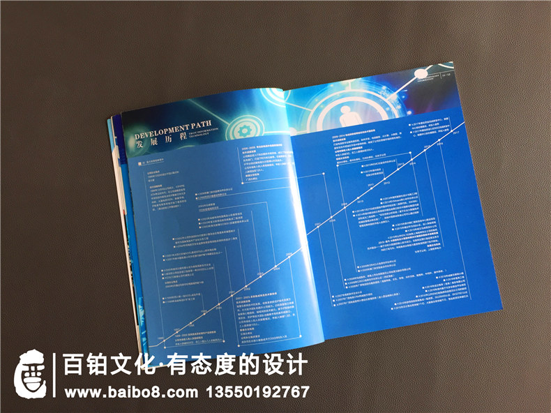 任何一本企业宣传册设计的必备小技巧 值得注意的宣传册设计技巧