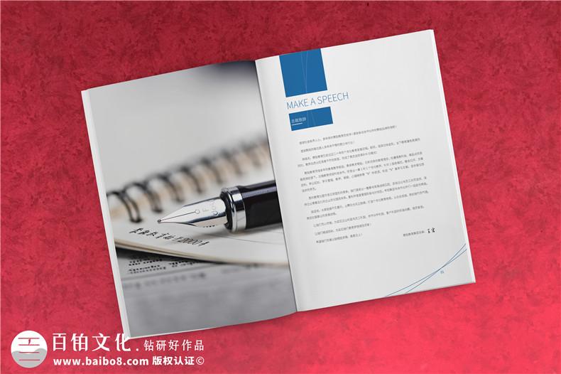 企业宣传画册设计在内容设计上的注意事项有什么?