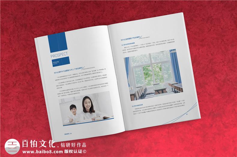 学校画册设计怎么做 学校宣传册设计制作的必备技巧
