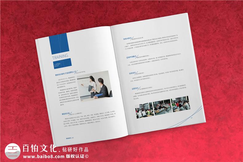 教育培训机构宣传册设计的内容可以有哪些?