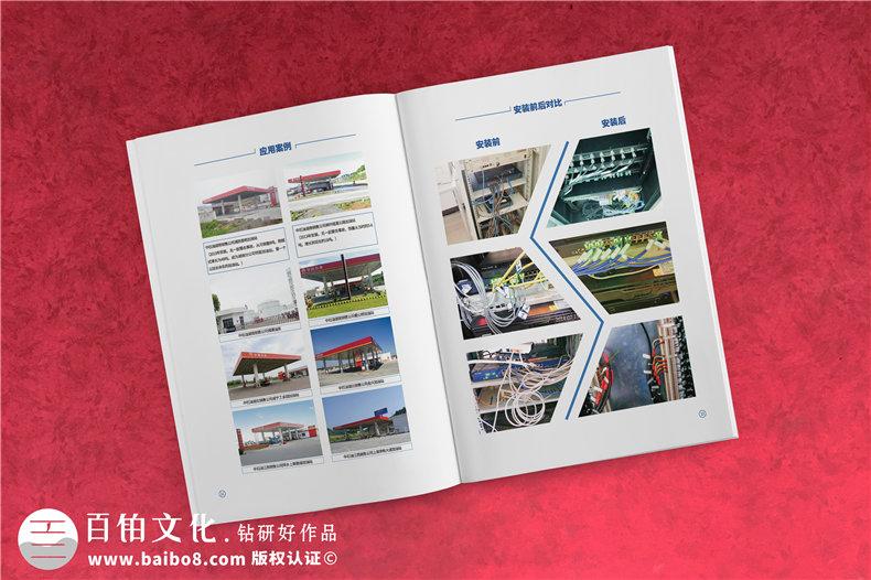 【产品宣传册设计】 仪器设备介绍样本册制作_操作手册印刷
