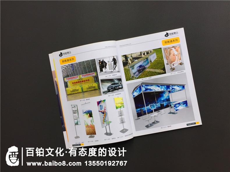必备产品宣传册印刷的几个注意事项