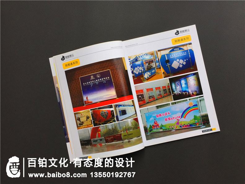 企业产品宣传手册内容有哪些 产品手册类型的宣传册内容有哪些?