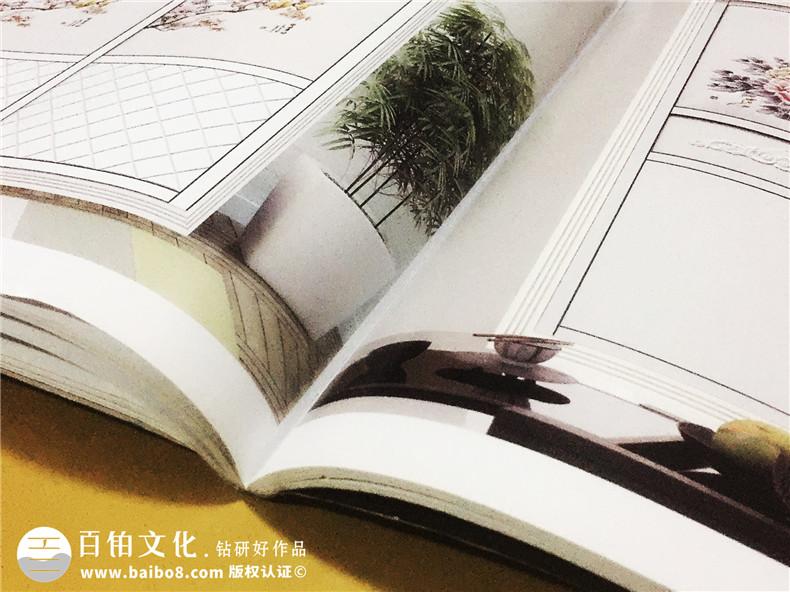 柏尔兹整体家居定制家具画册设计|产品宣传画册