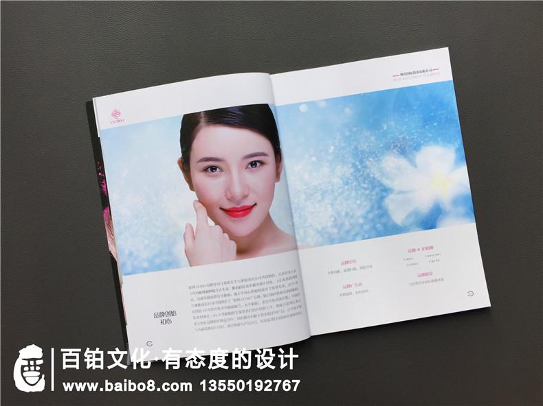 智能美妆店产品宣传册设计,化妆品画册样本怎么做