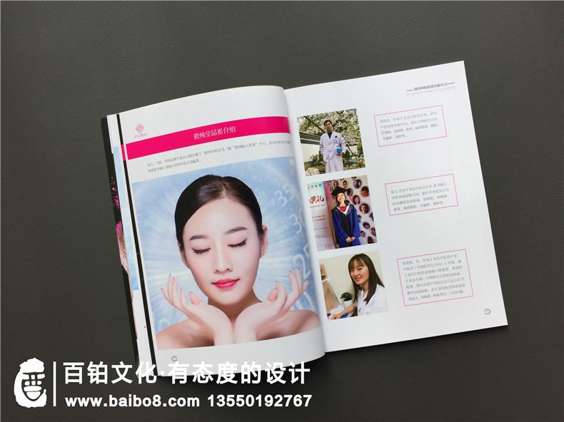 产品宣传册设计 企业产品宣传册怎么设计?