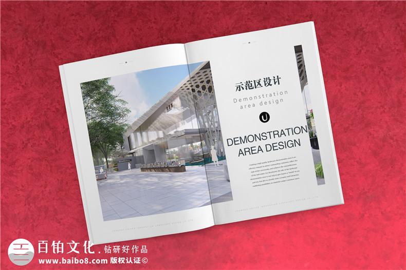 工程设计咨询公司宣传册设计-项目管理企业画册排版模板