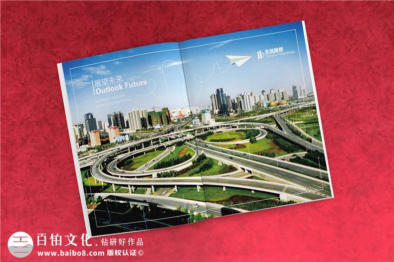 道路桥梁建筑公司画册设计-轨道工程施工单位企业宣传图册怎么做?