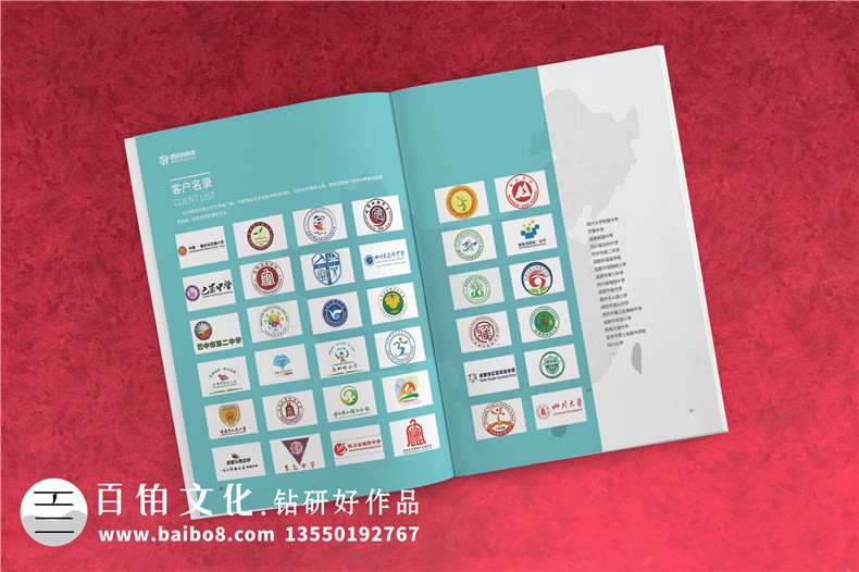 智慧教育宣传册设计-云计算网络科技数字化教学资源供应商画册制作