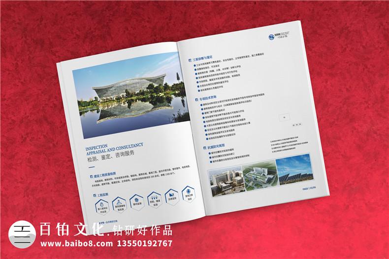 工程公司画册设计 如何完成出色的工程项目画册设计?